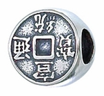 Zable Silver Chinese Coin Bead