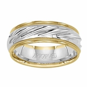 ArtCarved Wonderous 7mm 14K True Two Tone Ring