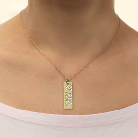 Bar Necklace with Name and Date