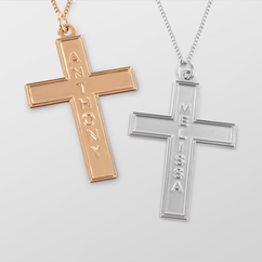 Personalized 3rd Cross Necklace in Sterling Silver