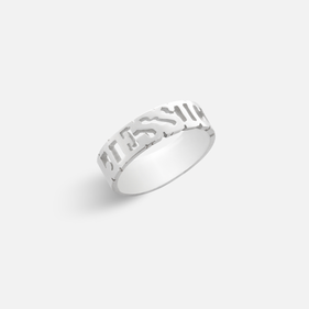 Personalized Cut Out  Name Ring