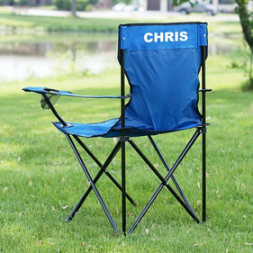 Personalized Folding Lawn Chair