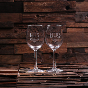 Personalized His & Her Wine Glass Set
