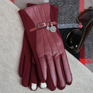 Personalized Texting Gloves