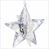 (SOLD OUT) Swarovski Christmas Ornament Star, Crystal Moonlight