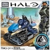 2013 Halo Mega Bloks Set #97116 UNSC Siege Bike [ONI Mark I Attack]
