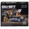 Mega Bloks Call of Duty Set 6813 Drone Attack [COD]