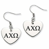 Alpha Chi Omega Heart Drop Earrings