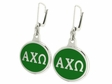 Alpha Chi Omega Silver Earrings