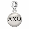 Alpha Chi Omega Sterling Silver Round Drop Charm
