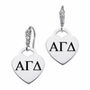 Alpha Gamma Delta CZ Cluster Heart Earrings