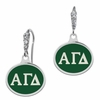 Alpha Gamma Delta Enamel CZ Cluster Earrings