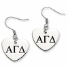 Alpha Gamma Delta Heart Drop Earrings