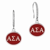 Alpha Sigma Alpha Sterling Silver and CZ Drop Earrings