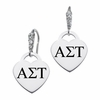 Alpha Sigma Tau CZ Cluster Heart Earrings