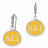 Alpha Sigma Tau Enamel CZ Cluster Earrings