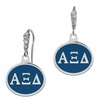 Alpha Xi Delta Enamel CZ Cluster Earrings