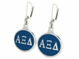 Alpha Xi Delta Silver Earrings