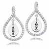 Alpha Xi Delta White CZ Figure 8 Earrings