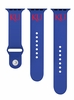 Kansas Jayhawks Band Fits Apple Watch
