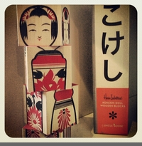 KOKESHI BLOCKS - BACK IN STOCK!
