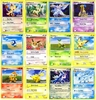 2009 Pokemon Cards Platinum BURGER KING Promo SET of 12