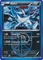 Absol 67/116 - Pokemon Plasma Freeze Holo Rare Card