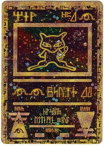 Ancient Mew - Single Promo Pokemon Card
