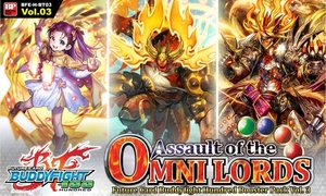 Assault of the Omni Lords Booster Booster Pack - Future Card Buddyfight