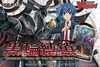 Binding Force Of The Black Rings Booster Box - Cardfight Vanguard