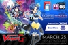 Cardfight!! Vanguard G: Vampire Princess of the Nether Hour Trial Deck