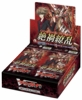 Catastrophic Outbreak Booster Box - Cardfight Vanguard