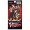 Catastrophic Outbreak Booster Pack - Cardfight Vanguard