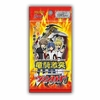 Clash Of The Knights & Dragons Booster Pack - Cardfight Vanguard