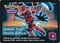 Deoxys EX Pokemon Team Plasma Tin Code Card