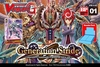 Generation Stride Booster Pack - Cardfight Vanguard