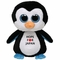 Hope For Japan The Penguin (Regular Size) - TY Beanie Boos