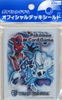 Japanese Pokemon Black & White Team Plasma Deoxys Sleeves 32ct