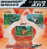 Japanese Pokemon Card BW Black & White RED Collection Sheet with Pokabu