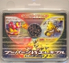 Japanese Pokemon Card Game DP4 Magmortar & Electivire Battle Starter Pack Deck