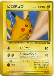 Japanese Pokemon Pikachu Snap Rare Promo Single Card