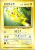 Japanese Pokemon Pikachu Toyota Rare Promo Single Card
