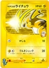 Japanese Pokemon Single Cards