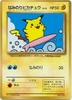 Japanese Pokemon Surfing Pikachu Rare Promo Single Card