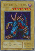 Japanese YuGiOh Tri Horned Dragon P3-04 Super Rare Promo Single Card