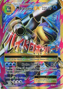 M Blastoise Ex 102 108 Full Art Pokemon Xy Evolutions