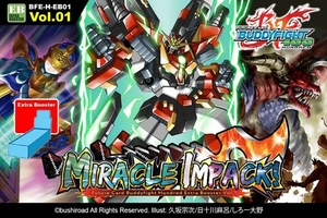 Miracle Impack! Booster Pack - Future Card Buddyfight