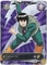 Naruto Shattered Truth Might Guy 1169 Common Single Card