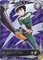 Naruto Shattered Truth Rock Lee 1167 Common Single Card