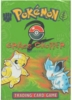 Pokemon Base Set 2